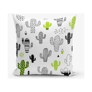 Obliečka na vankúš s prímesou bavlny Minimalist Cushion Covers Sahara, 45×45 cm